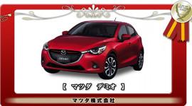 """Mazda2 giành giải thưởng """"Xe của năm 2014-2015"""" tại Nhật"""