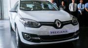 Cận cảnh Renault Magane Hatchback vừa ra mắt tại Việt Nam