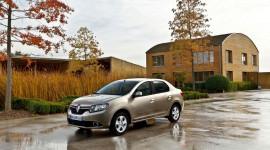 Ôtô Pháp giá dưới 5.000 USD sắp trình làng