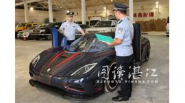 Siêu xe trốn thuế Koenigsegg Agera từng tới Việt Nam sắp được bán đấu giá