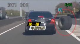 Video: Chiếc ôtô đen đủi của năm