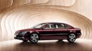 Đối thủ của BMW 7-Series và Mercedes S-Class có phiên bản mới