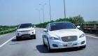 Cơ hội trải nghiệm xe sang Jaguar Land Rover tại Tây Bắc