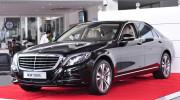 Dịch vụ VIP dành cho khách hàng sở hữu Mercedes E-Class và S-Class
