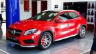 Mercedes GLA 2019 sẽ lớn hơn, có thể thêm bản coupe