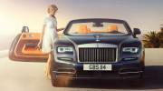 Rolls-Royce Dawn – Mui xếp siêu sang trình làng