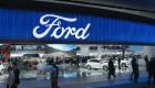 Ford không tham gia triển lãm ôtô Paris năm nay