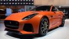 Mục sở thị siêu báo Jaguar F-type SVR vừa ra mắt