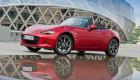 """Mazda MX-5 Miata giành giải thưởng """"Xe thế giới của năm 2016"""""""