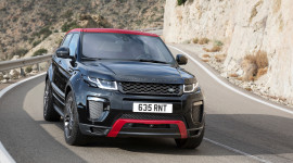 Range Rover Evoque 2017 ra mắt phiên bản đặc biệt