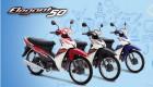 Xe máy mới nào rẻ nhất thị trường Việt?