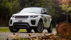Đánh giá Range Rover Evoque 2016: Ngày càng sắc bén