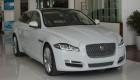 Cận cảnh Jaguar XJL Portfolio 2016 giá hơn 6 tỷ đồng tại Hà Nội