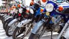 Hàng trăm chiếc Honda 67 hội ngộ tại Hà Nội