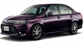 Toyota Corolla Altis phiên bản đặc biệt trình làng