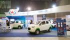 Triển lãm Saigon Autotech 2016 quy tụ gần 1.000 gian hàng