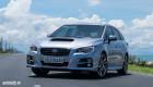 Đánh giá Subaru Levorg - Xe gia đình đúng nghĩa