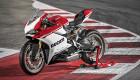 Ducati ra mắt phiên bản đặc biệt 1299 Panigale S Anniversario