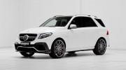 Mercedes-AMG GLE 63 độ công suất 838 mã lực