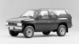 SUV Nissan – Hành trình di sản 65 năm từ Nhật Bản