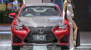 Lexus RC F Coupe cực chất với gói trang bị carbon