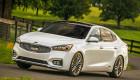 Kia ra mắt sedan hạng sang K7 hoàn toàn mới