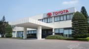 Toyota Việt Nam công bố các hoạt động bảo vệ môi trường sắp tới