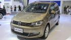 Volkswagen Sharan chốt giá 1,9 tỷ đồng, cạnh tranh với Honda Odyssey