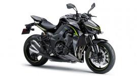 Kawasaki Z1000 R 2017 chính thức trình làng