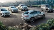 Mercedes-Benz cầm chắc ngôi vương trong phân khúc xe sang tại Mỹ
