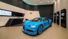 Bugatti đưa Chiron đến khai trương showroom tại Đài Loan