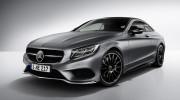 Mercedes S-Class Coupe Night Edition trình làng