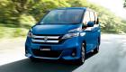 Xe đa dụng giá rẻ Suzuki Landy: Đối thủ mới của Kia Sedona