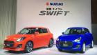Ảnh thực tế Suzuki Swift hoàn toàn mới vừa ra mắt