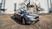 Ford Focus thêm phiên bản Trend, giá 699 triệu đồng