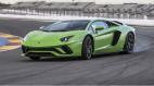 """Lamborghini tung Video cực chất giới thiệu """"siêu bò"""" Aventador S"""