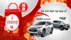 Mitsubishi ưu đãi đến 60 triệu đồng cho khách hàng mua xe trong tháng 2