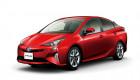 Toyota bán hơn 10 triệu xe hybrid trên toàn thế giới