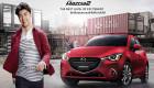 """Mazda2 2017 """"chào"""" thị trường ĐNÁ, giá từ 15.150 USD"""