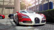 """Sự thật về siêu xe Bugatti Veyron khiến mọi người """"ngã ngửa"""""""