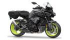 """Yamaha trình làng môtô cho dân """"phượt"""""""