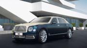 Bentley giới thiệu Mulsanne Mulliner sản xuất giới hạn 50 chiếc
