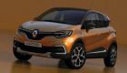 Renault Captur 2017 – Đối thủ của Ford EcoSport sắp trình làng