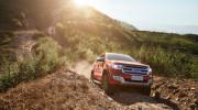 Ford Việt Nam giảm giá bán Everest, quyết giành thị phần trong phân khúc SUV