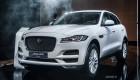 Jaguar F-PACE ra mắt khách hàng Hà Nội, giá từ 3,6 tỷ đồng