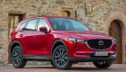 Mazda CX-5 thế hệ mới có giá từ 29.500 USD tại Anh