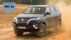 Top 5 xe bán chạy nhất thị trường Việt Nam tháng 3/2017