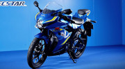 Suzuki ra mắt môtô 150cc mới
