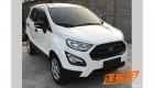 """""""Soi"""" Ford EcoSport 2017 tại thị trường Trung Quốc"""