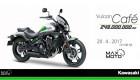 Kawasaki Vulcan S ABS Cafe 2017 sắp về Việt Nam, giá 249 triệu